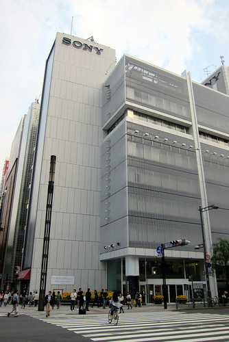 Tokyo - Ginza: Sony Building