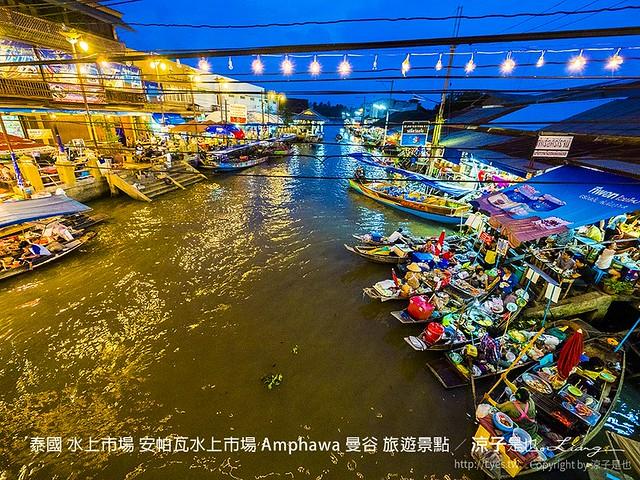 泰國 水上市場 安帕瓦水上市場 Amphawa 曼谷 旅遊景點 78