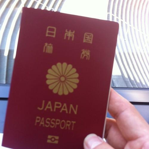 パスポート、ゲットした!