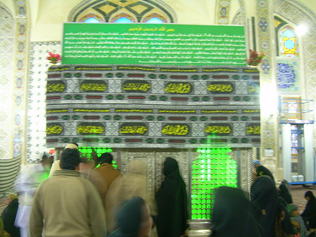 Zari e Hazrat Ammar-e-Yasir RA