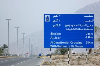 Oman 5km