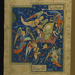 Poem (masnavi), Ascension of the Prophet Muhammad, Walters Manuscript W.656, fol. 8a