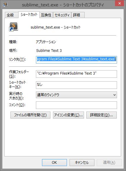 スクリーンショット 2014-04-30 20.57.13