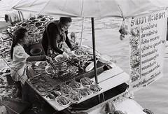Floating Market #2