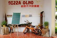 Pizza Olmo Entrance