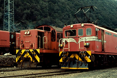 Rail - Arthurs Pass/Otira electrics