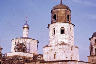 Irkutsk, Siberia, 1963