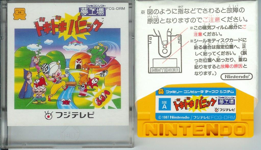 Doki Doki Panic | Doki Doki Panic for the Famicom Disk Syste