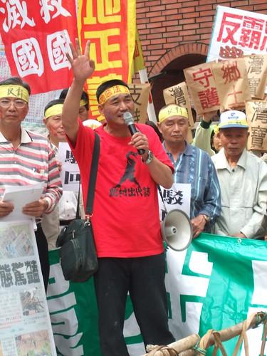 2011/4/14,後龍科技園區終結,灣寶的自由之日。賴慧玲攝。
