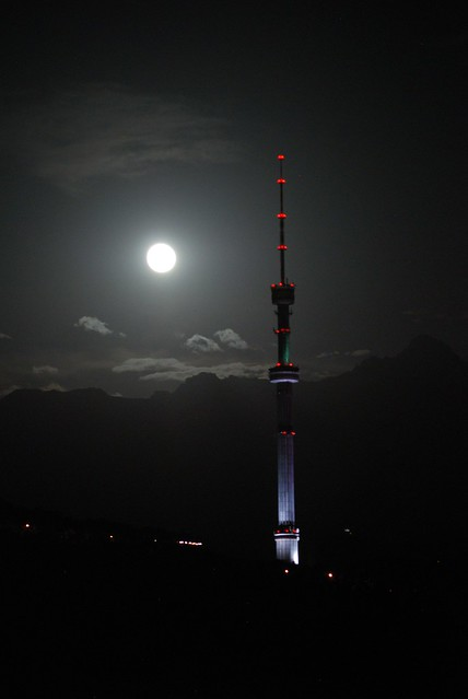 Header of Almaty Tower