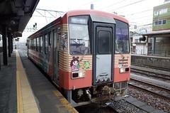 R0321617.JPG