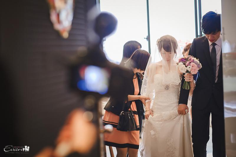 郁強 & 安安 婚禮紀錄_123