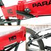 245-000-B-P-007 PARACYCLE 小傘兵前避震折疊單車20吋24速前碟亮紅色-8