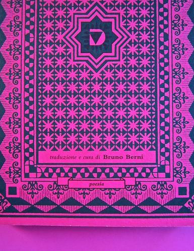 A Vinci, [...], di Morten Søndergaard. Del Vecchio edizioni 2013. Art direction, cover, logo: IFIX. Copertina (part.), 5