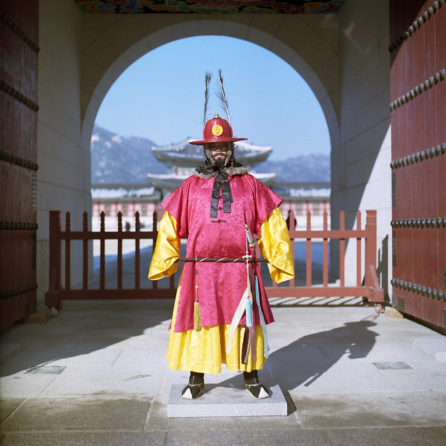 The Guard of Gyeongbokgung