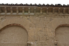 arch, building, wall, historic site, architecture, history, ruins, stone carving, facade,