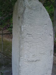 carving, art, sculpture, stele, stone carving, memorial, monolith, rock,