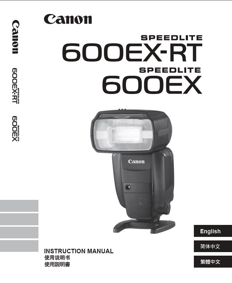 600ex-rt