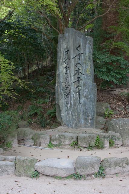 2012-kyushu-654