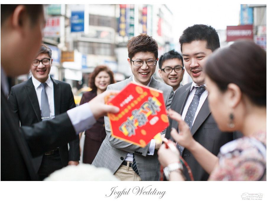 婚攝 小朱爸 徐州二號_0012