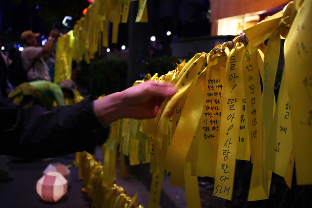 Yellow ribbons - Seoul
