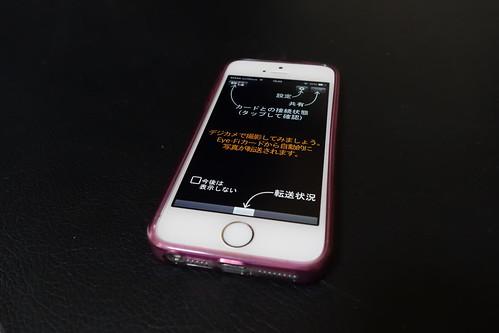 DSC01378