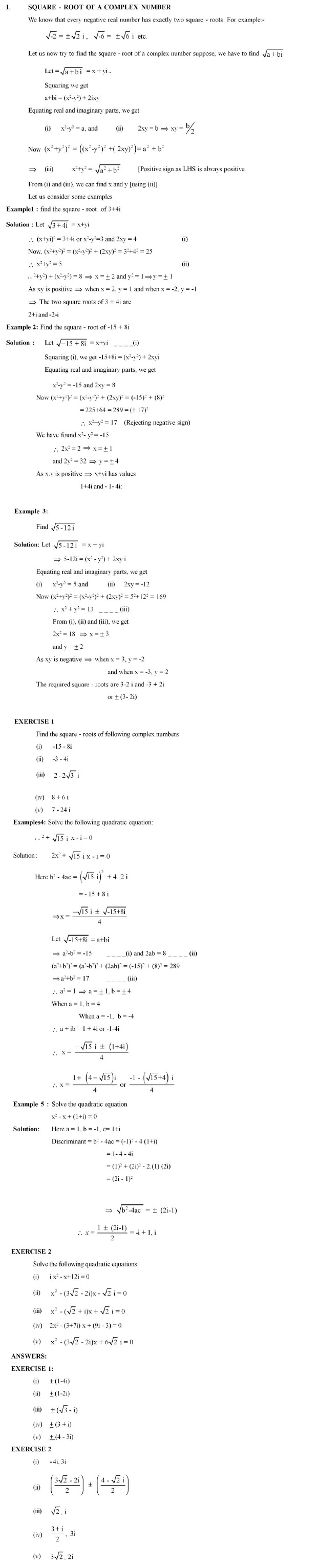CBSE Class Class XI & Class XII Supplementary Textual Material in Mathematics Image by AglaSem