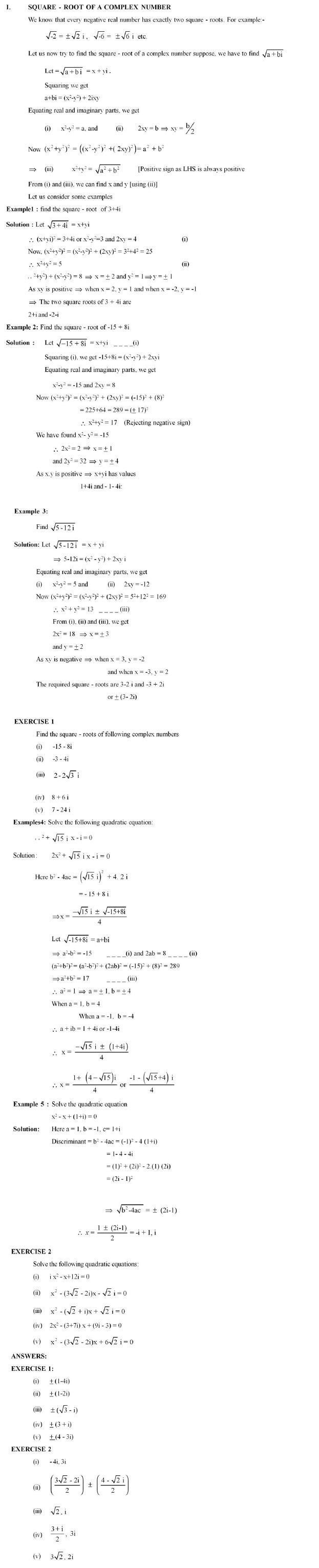 CBSE Class Class XI & Class XII Supplementary Textual