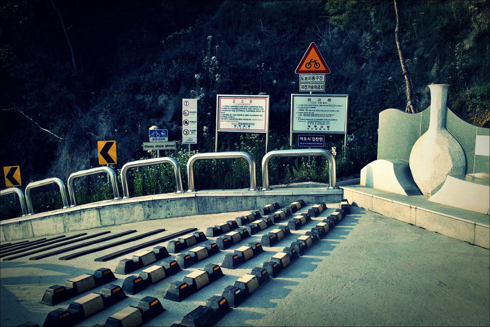 강천보-'남한강 자전거 종주 Bike Riding Namhan river Korea'