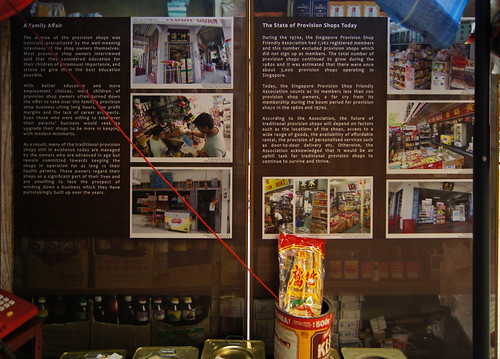 Traditional Provision Shops Exhibition by NHB