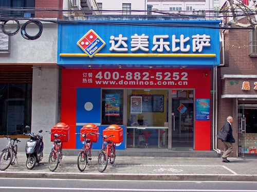 Domino's in Shanghai, China
