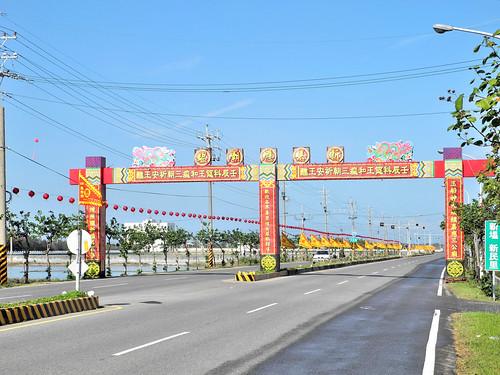 Chinese Gates