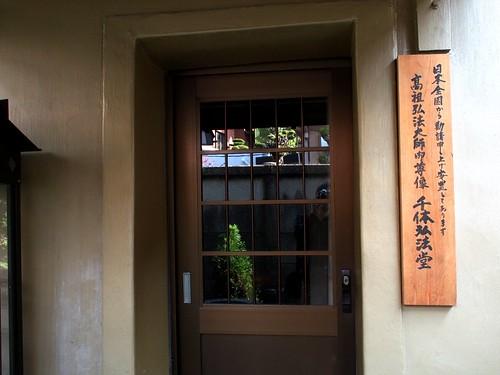 120505_Aichitaikoubou21