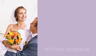 свадебная фотосъемка, Вишневская Екатерина