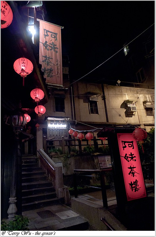 2012-06-10 - 夜‧九份阿妹茶樓   (9)