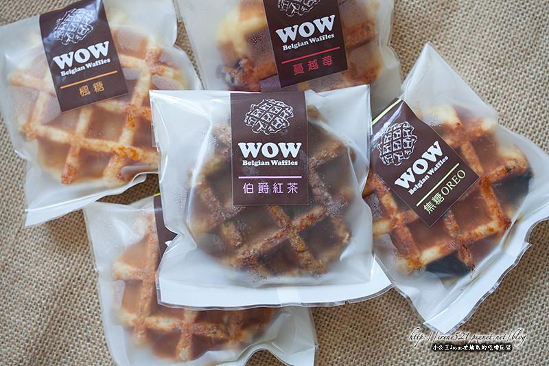 14.04-WOW比利時列日鬆餅
