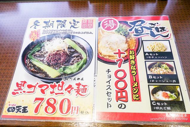 0331D6姬路、神戶_207