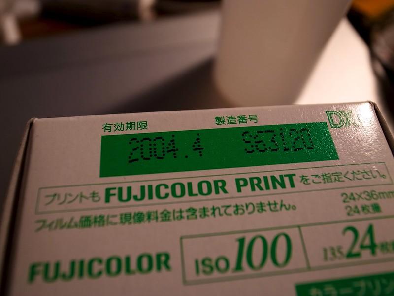 Fujicolor print film