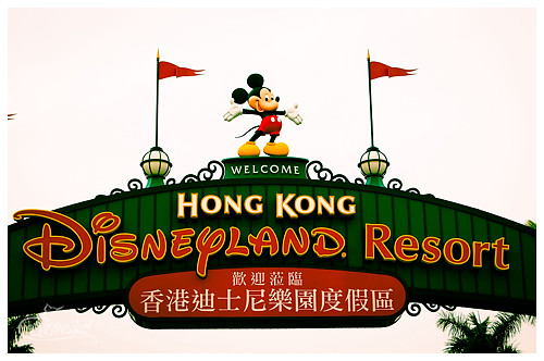 hongkong disneyland resort