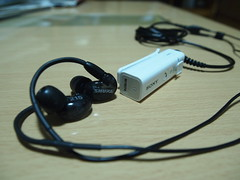 electronic device, electronics, gadget, headphones,
