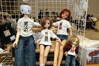 DollsParty27-DSC_3814