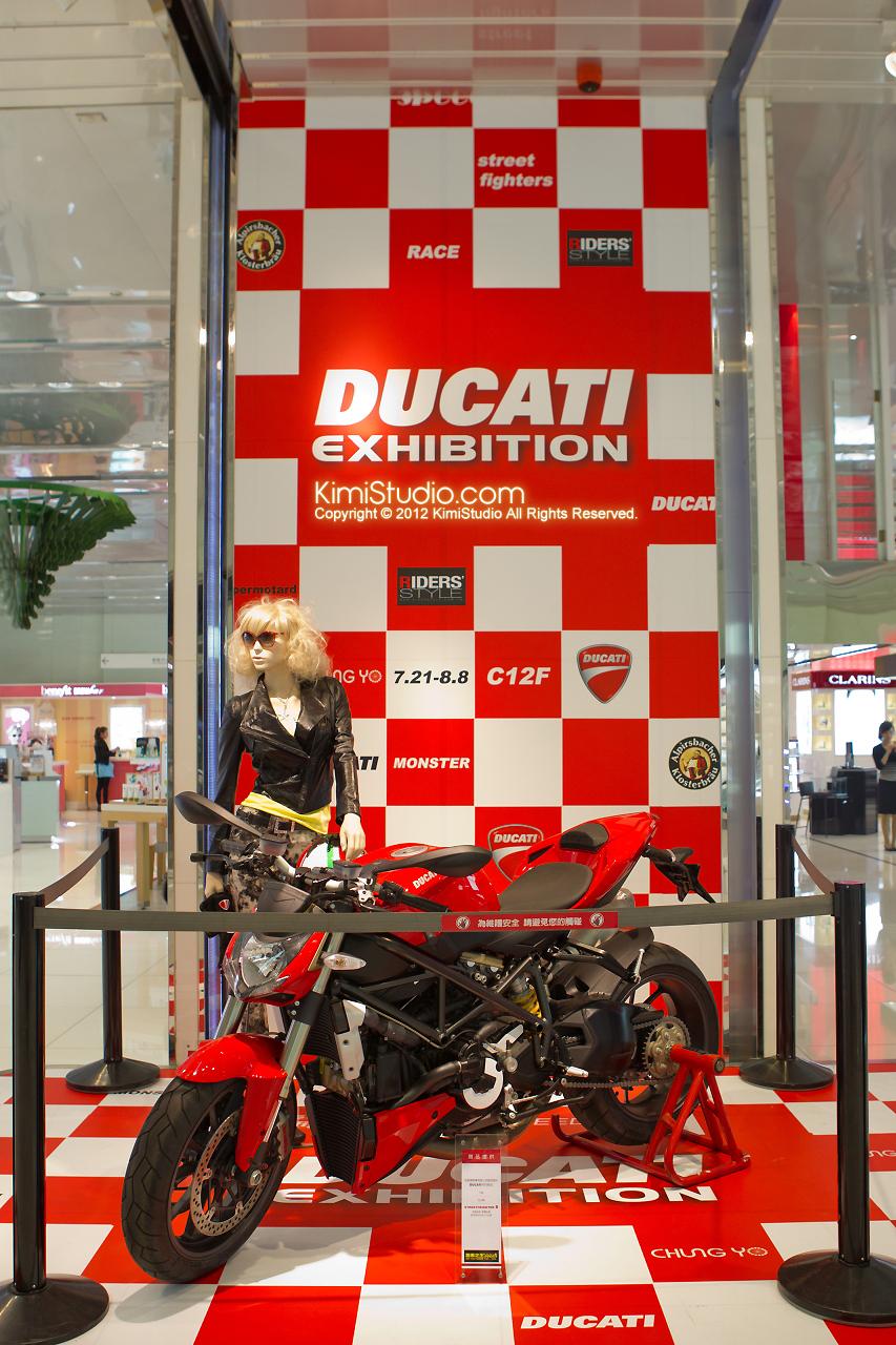 2011.07.26 Ducati-006