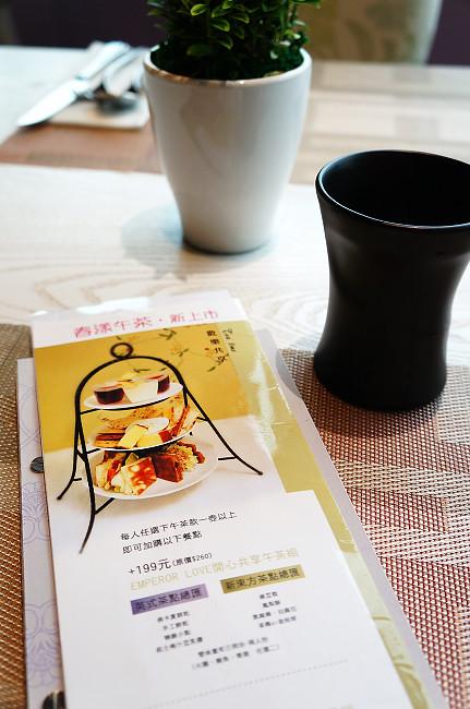 中友御奉茗茶11