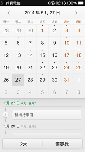 Screenshot_2014-05-27-02-18-30-950