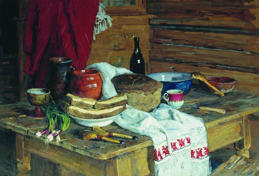 20世纪俄罗斯绘画杰作20