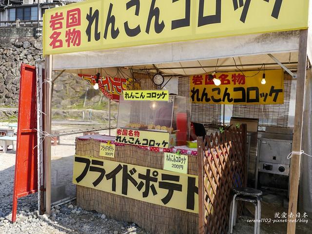 0328D3柳井岩國-1130768