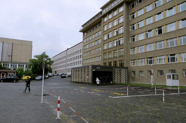 Stasi Müzesi