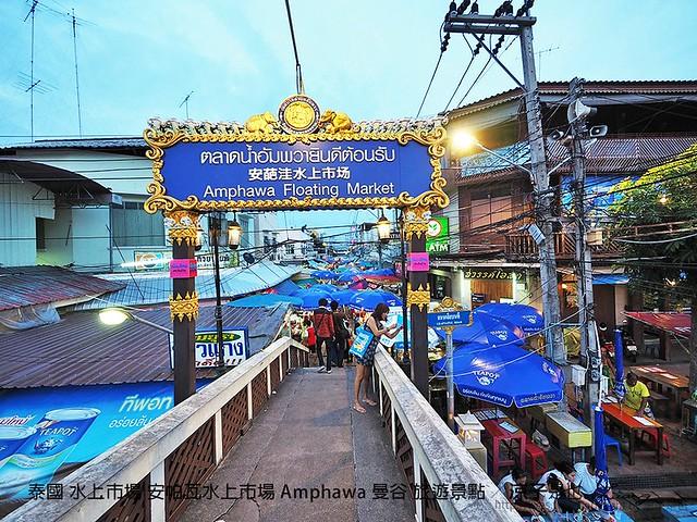泰國 水上市場 安帕瓦水上市場 Amphawa 曼谷 旅遊景點 42