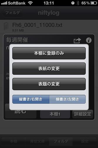 IMG_8205
