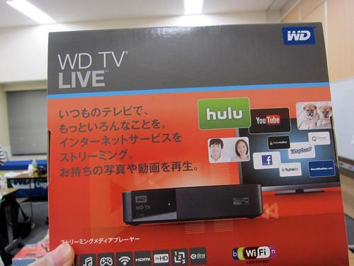 ウエスタンデジタル WD TV Live